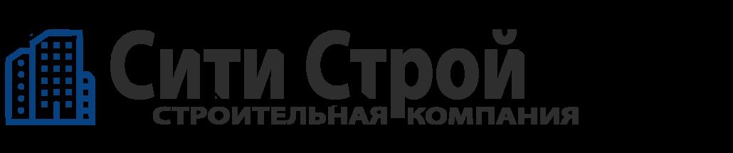 СитиСтрой